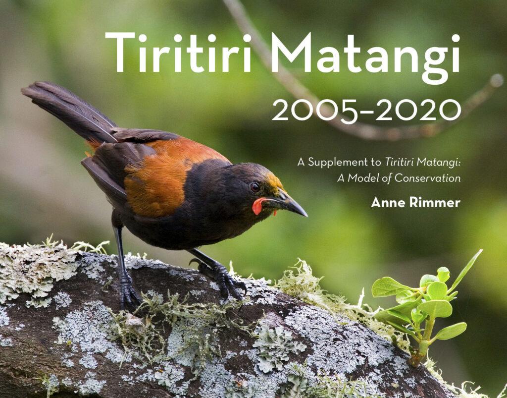 Tiritiri Matangi Book